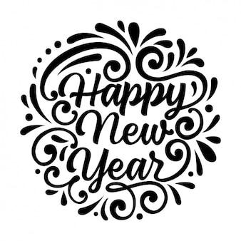 Nouveau design année de fond