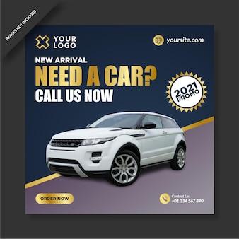 Nouveau modèle instagram de location de voiture d'arrivée