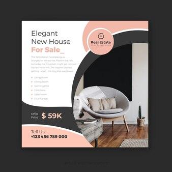 Nouveau modèle de publication de médias sociaux immobilier vente de maison vecteur premium