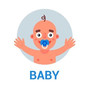 Nouveau-né avec tétine veut faire un câlin