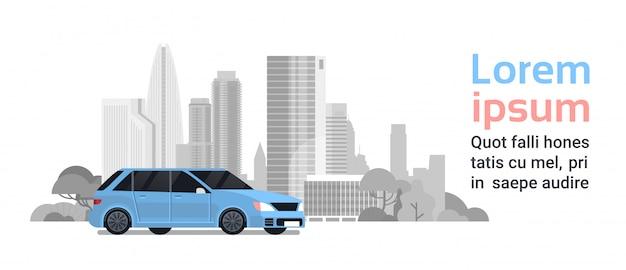 Nouveau véhicule sur les bâtiments de la ville silhouette. modèle de texte