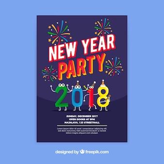 Nouvel an 2018 fête avec feux d'artifice