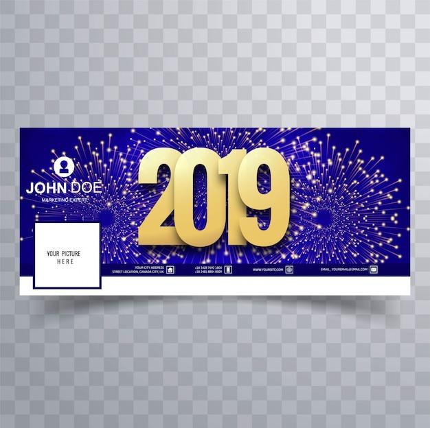 Nouvel an 2019 célébration conception de modèle de bannière de couverture facebook