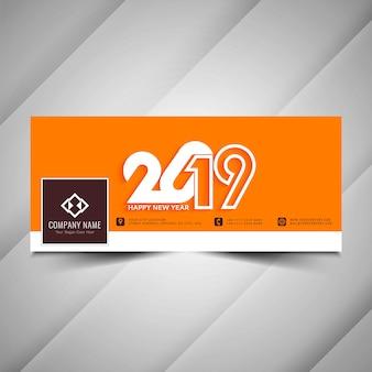 Nouvel an 2019 conception de bannière décorative de médias sociaux