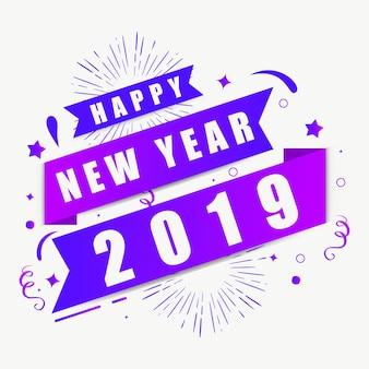 Nouvel an 2019 dans un style géométrique plat et tendance de memphis