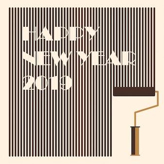 Nouvel an 2019 etiquette de voeux