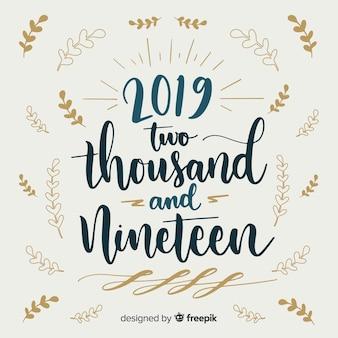 Nouvel an 2019 lettrage