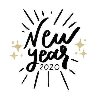 Nouvel an 2020 lettrage vintage