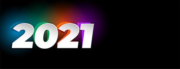 Nouvel an 2021 en relief coloré