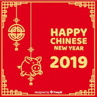 Nouvel an chinois 2019 fond