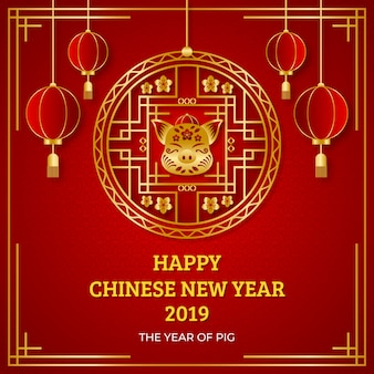 Nouvel an chinois 2019 rouge et doré avec cochon