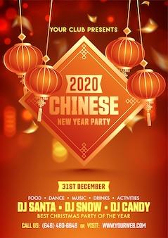 Nouvel an chinois 2020 party flyer design avec des lanternes suspendues décorées sur du brun