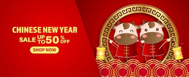 Nouvel an chinois 2021 année de la bannière du boeuf.