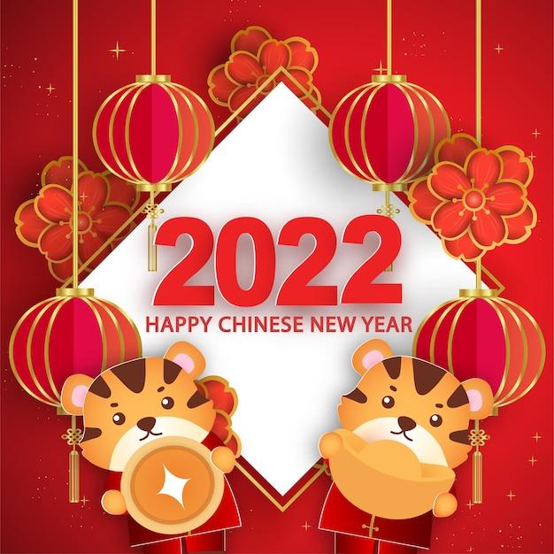 Nouvel an chinois 2021 année de la bannière du bœuf.