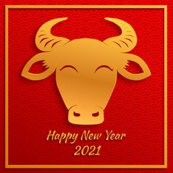 Nouvel an chinois 2021 année du bœuf, caractère de bœuf coupé en papier rouge et or dans un style artisanal