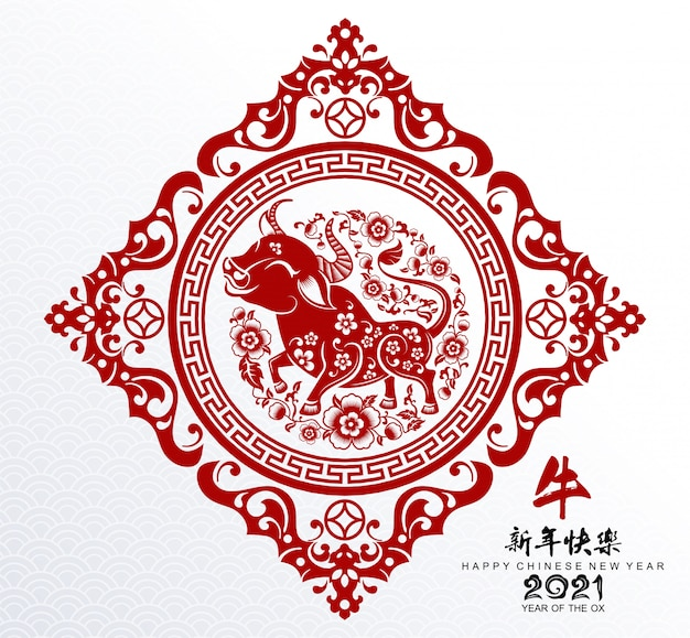 Nouvel an chinois 2021 année du boeuf, fond asiatique