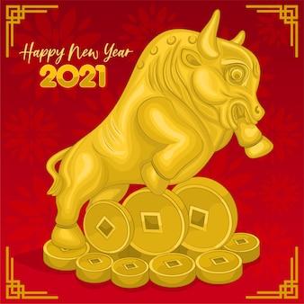Nouvel an chinois 2021 avec bœuf d'or