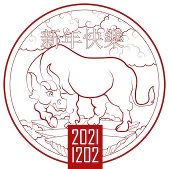 Nouvel an chinois 2021 avec taureau blanc