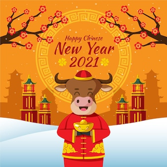 Nouvel an chinois 2021