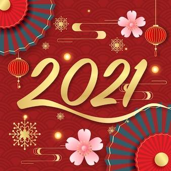 Nouvel an chinois, année du boeuf