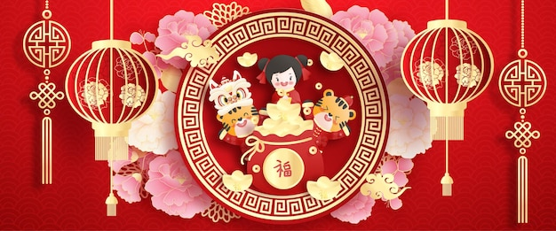 Nouvel an chinois. l'année du tigre. carte de célébrations avec tigre mignon et sac d'argent. traduction chinoise bonne année.