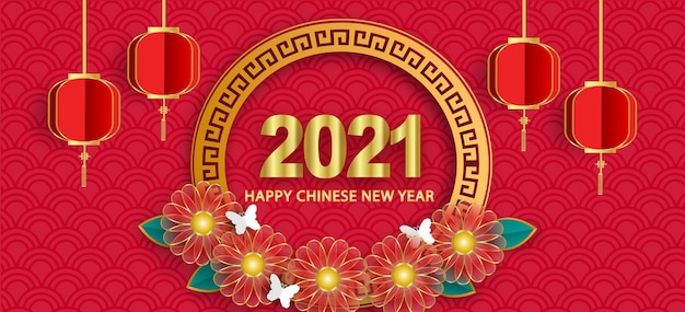 Nouvel an chinois de la bannière du boeuf.