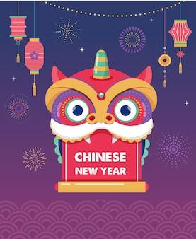 Nouvel an chinois, carte de voeux avec une danse du lion