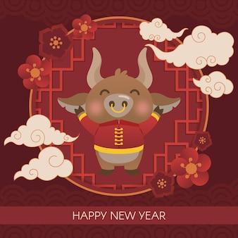 Nouvel an chinois coloré 2021