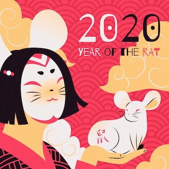 Nouvel an chinois dessiné à la main coloré