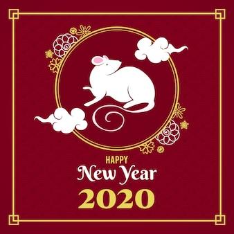 Nouvel an chinois dessiné à la main