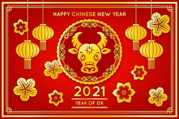 Nouvel an chinois doré illustré