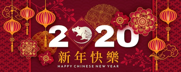 Nouvel an chinois du rat