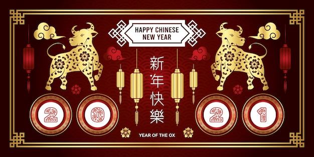 Nouvel an chinois de luxe 2021