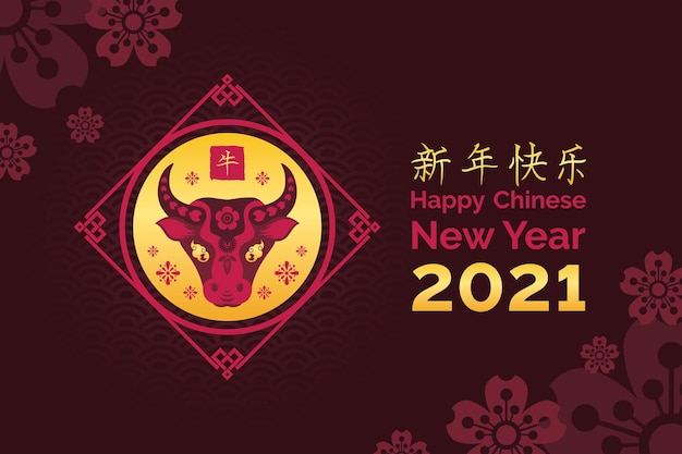Nouvel an chinois minimal 2021, année du bœuf