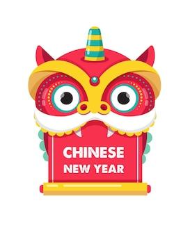 Nouvel an chinois, personnage de dragon rouge