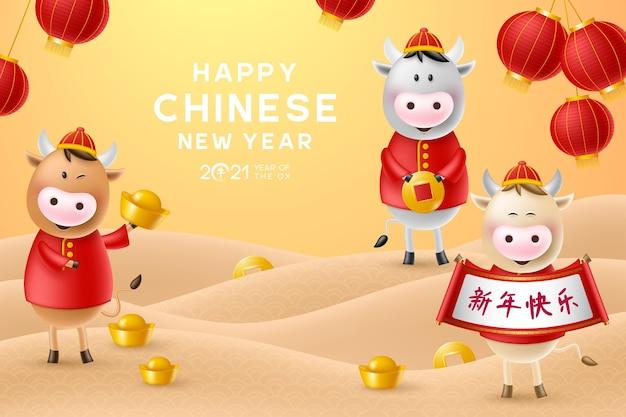 Nouvel an chinois. personnages drôles dans un style 3d de dessin animé. 2021 année du zodiaque buffle. taureaux mignons heureux avec pièce d'or, lingot et rouleau.