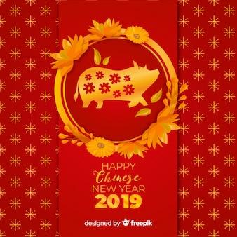 Nouvel an chinois plat 2019