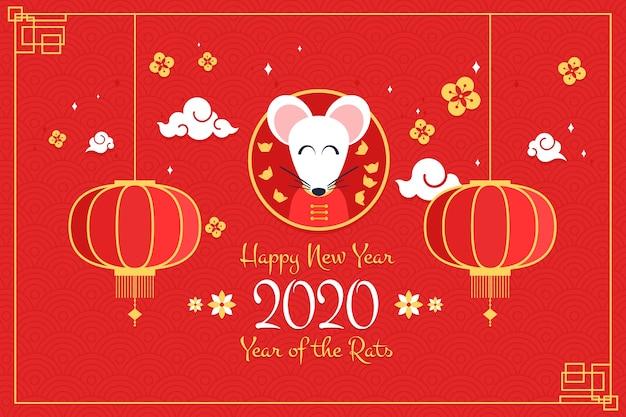 Nouvel an chinois plat et souris mignonne avec des lanternes