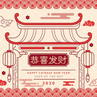 Nouvel an chinois à plat