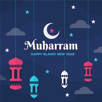 Nouvel an islamique avec croissant de lune