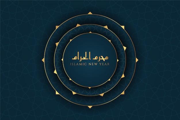 Nouvel an islamique heureux muharram