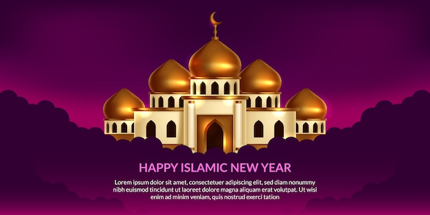 Nouvel an islamique. muharram heureux. illustration de la mosquée du dôme doré avec fond violet.