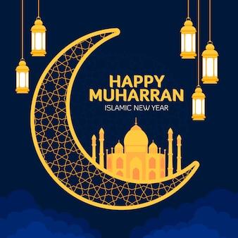 Nouvel an islamique plat