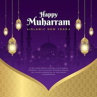 Nouvel an islamique réaliste avec des lanternes