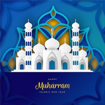 Nouvel an islamique en style papier