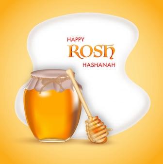 Le nouvel an juif