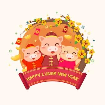 Nouvel an lunaire de la famille de porc heureux