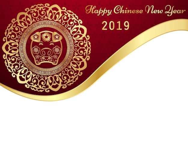 Nouvel an nouvel an chinois 2019 zodiac design livre d'or