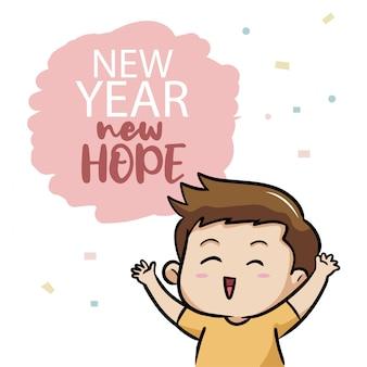 Nouvel an nouvel espoir