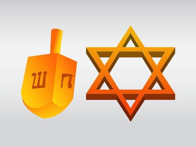 Nouvel élément de conception célèbrent l'an juif